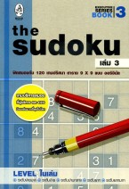 The Sudoku Executive Series Book 3