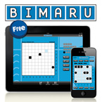 Bimaru brings Conceptis Battleships to iPad, iPhone and Android smart phones