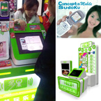 DuoGuo launches Conceptis Sudoku on casual game machines in China