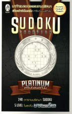 Sudoku Champion Platinum