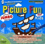 Picture Fun for Kids - Jumbo