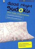 Good Night Sudoku