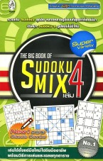 The Big Book of Sudoku Mix 4