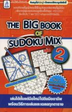 The Big Book of Sudoku Mix 2