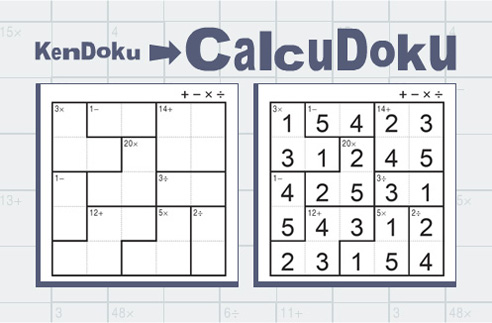 KenDoku renamed to CalcuDoku