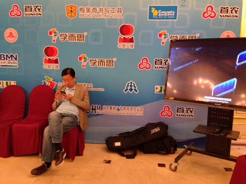Puzzled in Beijing: Pictures from the 2013 World Sudoku and World Puzzle Championships [The 22nd World Puzzle Championship Sponsoring Companies]