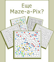 Maze-a-Pix