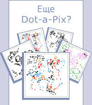 Dot-a-Pix