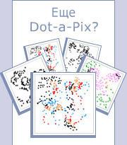 Dot-a-Pix