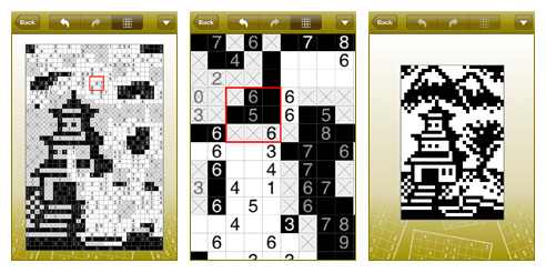 iPhone screenshots