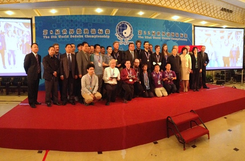Puzzled in Beijing: Pictures from the 2013 World Sudoku and World Puzzle Championships [The 22nd World Puzzle Championship Group photo]
