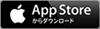 AppStoreからダウンロードする