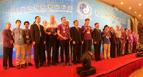 Puzzled in Beijing: Pictures from the 2013 World Sudoku and World Puzzle Championships [The 8th World Sudoku Championship 2013 All winners]