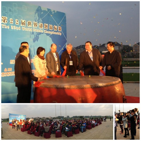 Puzzled in Beijing: Pictures from the 2013 World Sudoku and World Puzzle Championships [Opening Ceremony]