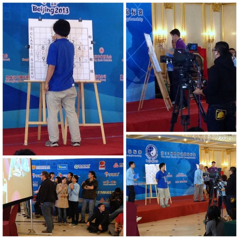 Puzzled in Beijing: Pictures from the 2013 World Sudoku and World Puzzle Championships [The 8th World Sudoku Championship 2013 Final]