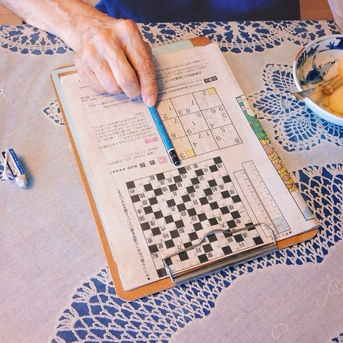 GRANDMA'S PEACH SLICES SUDOKU - 21 Inspiring Sudoku Moments Captured by Instagramers #17