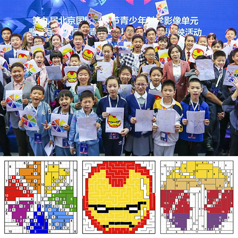 The Journey from Logic to Art Beauty: How Conceptis Puzzles Inspire Children in China to Pursue Their Scientific Dreams
