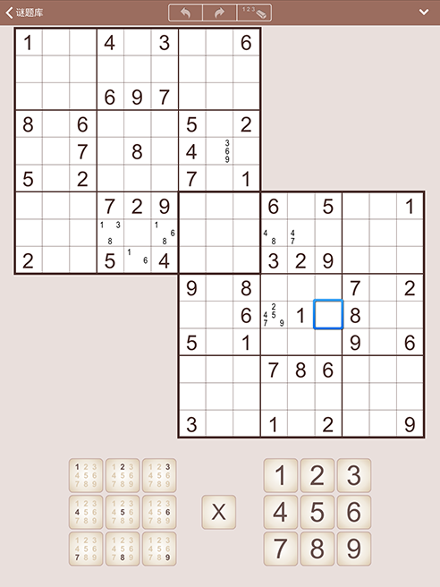 MultiSudoku for iPad (Chinese)